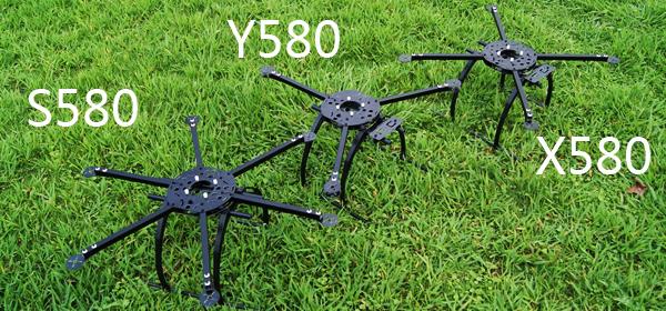 折叠型x580四轴机架v2黑色 高